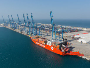 gwadar port photo afp